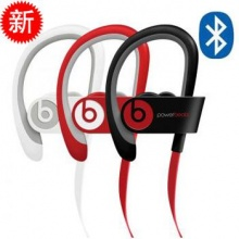 Beats Powerbeats2 Wireless 全球首款入耳式蓝牙耳机